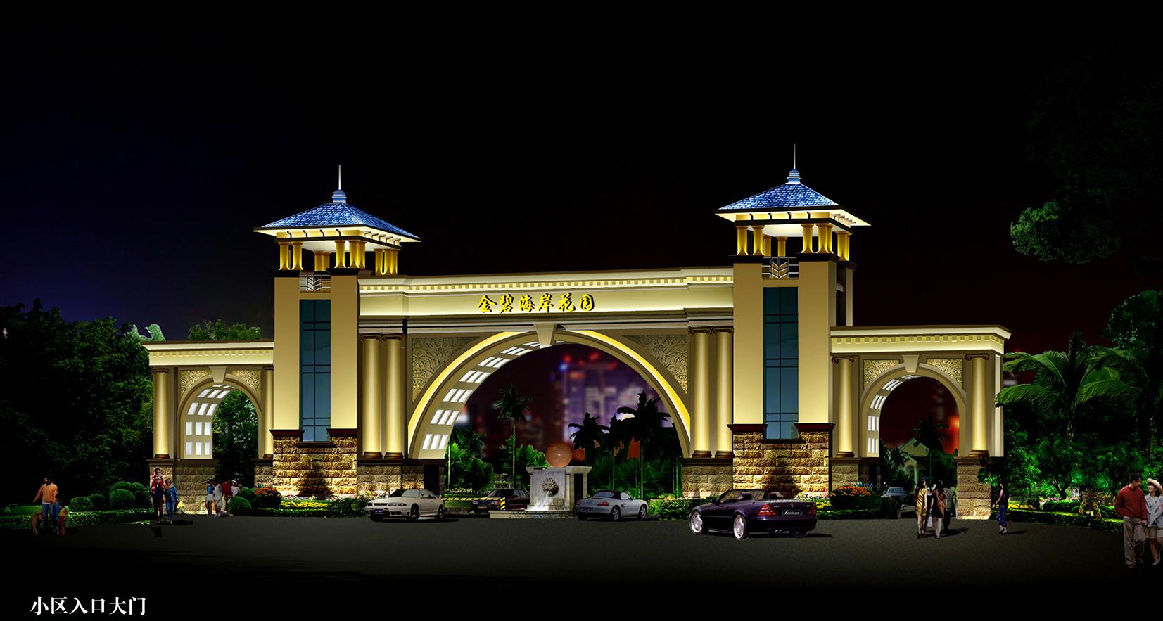 小区入口大门采用泛光灯及线性灯的照明方式,注重灯具的隐藏,主要为黄色光,勾勒为蓝色光,刻画隆重端庄的视觉效果,并表现欧式建筑风格艺术的细部结构特征。  会所综合楼日常节能模式  会所综合楼节日夜间模式